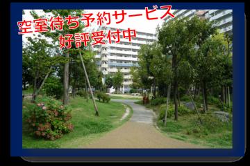 アーベイン四季・姪浜