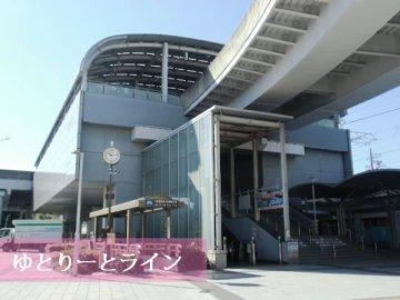 ゆとりーとライン大曽根駅