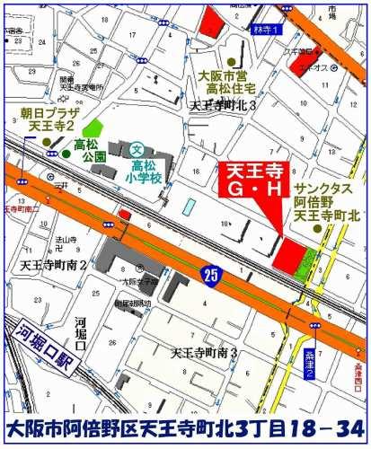 阿倍野区:天王寺グランドハイツ位置図