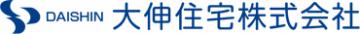 摂津富田の賃貸マンションなら 大伸住宅株式会社 富田店へ