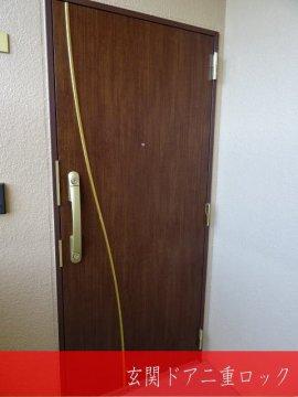 玄関ドア二重ロック