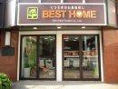 BEST HOME 中野坂上店