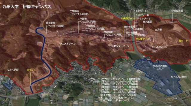 九州大学 伊都キャンパス キャンパスと周辺エリアマップ