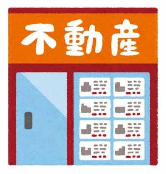 掛川市の不動産専門店