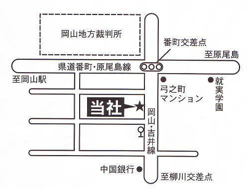 桃太郎不動産周辺マップ