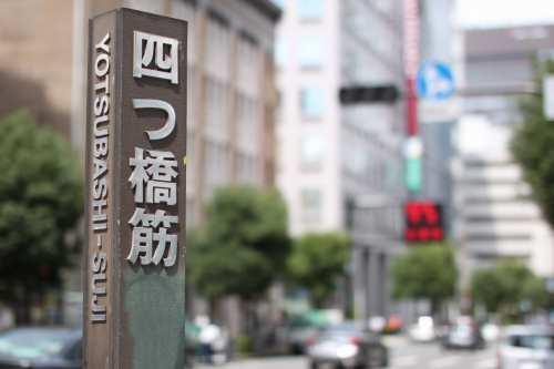 ディーグラフォート大阪NYタワー マンション