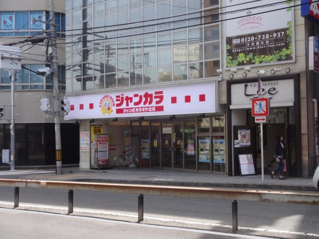 ジャンカラ天王寺店