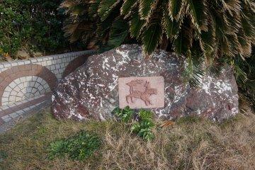 鹿の描かれた石を発見!