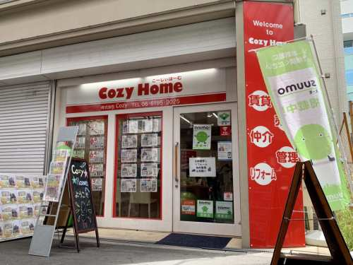 CozyHome東淡路店