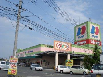 ディオ岡山南店