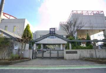 戸塚北小学校