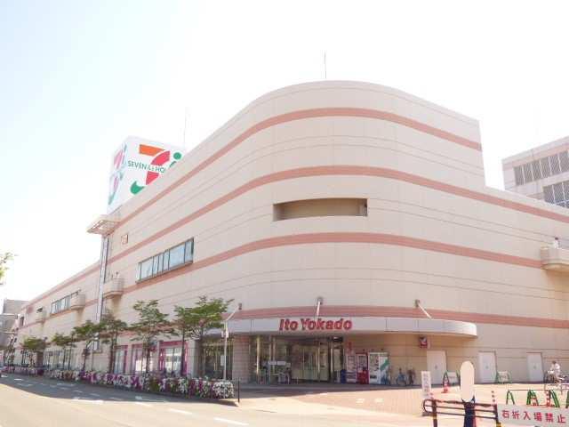 山陽電鉄別府駅周辺には イトーヨーカドー加古川店などお買物施設充実♪
