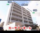 波多江駅そば マンション 九大生専用 カーサフィーレ