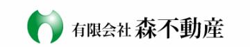 JR博多南駅・那珂川市・春日市の賃貸なら森不動産