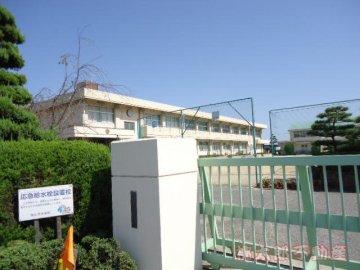 第一藤田小学校