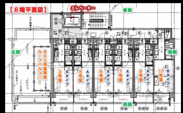九州大学 伊都キャンパス 新築 学生専用 マンション ユーレコルトITO壱番館 8階 最上階 平面図