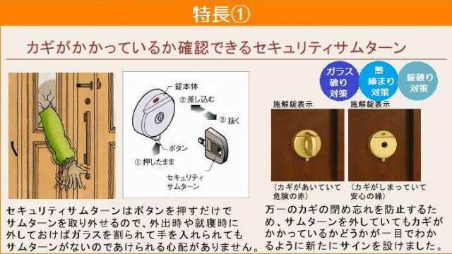 特長 ①   by大竹不動産