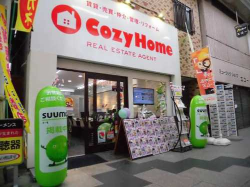 CozyHome淡路本店