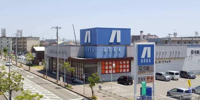 アルカスーパードラッグ二見店です♪