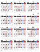 2021・2022年間休日表