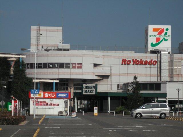 イトーヨーカドー加古川店やグリーンマートまで約360m♪とてもお買物便利です♪立地がとてもいいですよ♪