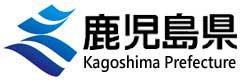 鹿児島県のホームページ