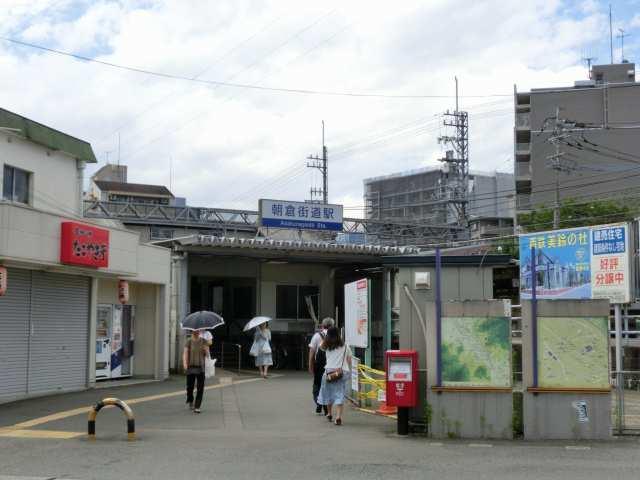 西鉄 朝倉街道駅