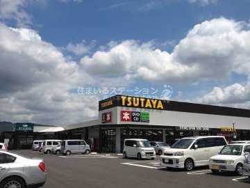 ツタヤ 岡山県立大学から自転車で約10分