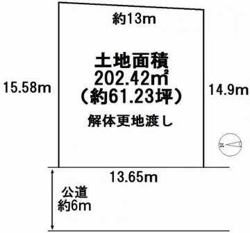 桃山台土地 区画図