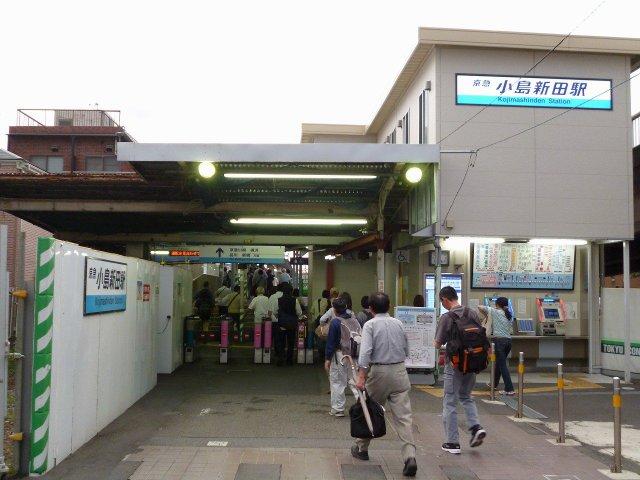 最寄駅 京急大師線 小島新田駅までは徒歩4分