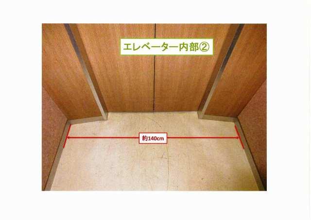 エレベーター内部(横幅)