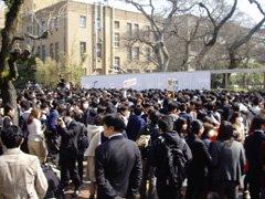 九州大学 合格発表