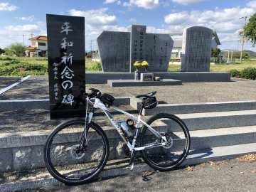 平和記念の碑苑
