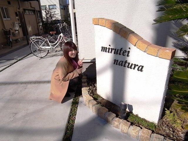 mirutei-natura02