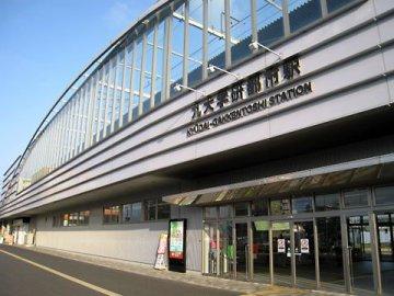 JR筑肥線 九大学研都市駅