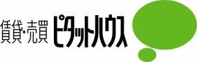 ピタットハウス千歳店 / 住まいの戸田株式会社