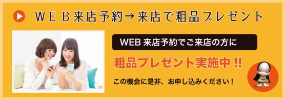 広島市でのお部屋探しはキンキホームへおまかせ下さい!