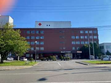 栗山赤十字病院