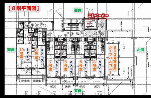 九州大学 伊都キャンパス 新築 学生専用 マンション ユーレコルトITO弐番館 8階 最上階 平面図