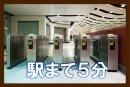 中野坂上駅から徒歩5分以内賃貸