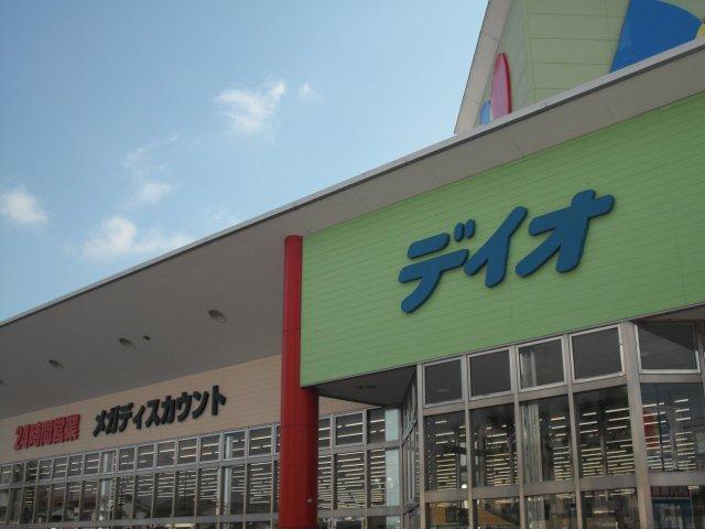 ディオ明石店♪