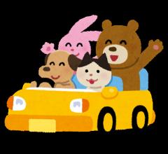 室内は広いですのでご家族みなさまご乗車いただけます♪楽しく快適にご案内させていただきます♪