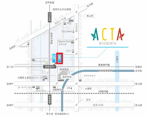 カインドホーム(ACTA西宮)地図