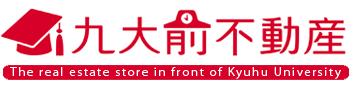 九州大学の伊都・大橋・箱崎・馬出・筑紫キャンパス周辺での一人暮らし、お部屋探しは九大前不動産へどうぞ!