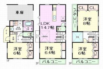 飯塚 3号棟