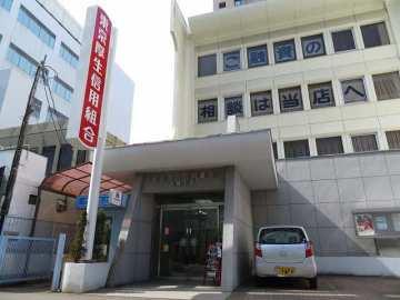 東京厚生信用組合