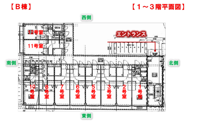 九州大学 伊都キャンパス 新築 賃貸 マンション カツラギヴィレ B棟 平面図
