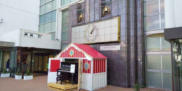 エルグレース神戸三宮タワーステージの周辺環境のご紹介♪阪急百貨店神戸三宮店♪