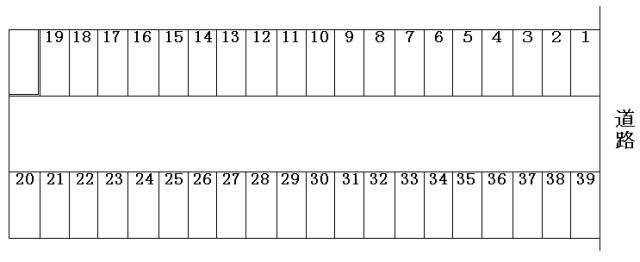 萩原駐車場配置図