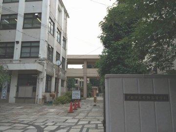 紫野高等学校